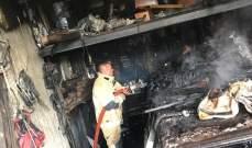الدفاع المدني: إخماد حريق سيارة داخل كاراج في زحلة والأضرار مادية