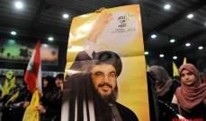 """""""حزب الله"""" يعيد قراءة التوازنات الإقليمية: المعادلات تبدلت"""