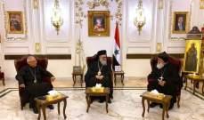 البطاركة أفرام الثاني ويوحنا العاشر وعبسي بحثوا أوضاع سوريا ولبنان