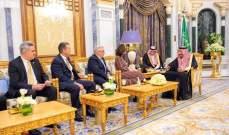 ملك السعودية بحث مع مديرة وكالة الإستخبارات الأميركية بمواضيع ذات اهتمام مشترك