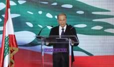 الرئيس عون طالب الوزراء المعنيين بايجاد حل سريع لازمة القروض السكنية