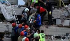 ارتفاع عدد ضحايا زلزال إزمير في تركيا إلى 17 قتيلا و709 جرحى