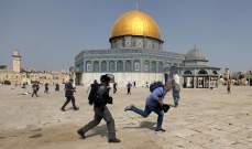 مستوطنون إسرائيليون يقتحمون المسجد الأقصى في ذكرى