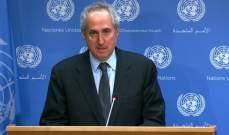 الأمم المتحدة: نحقق في مسألة مذكرة سرية حول منع إعادة إعمار سوريا