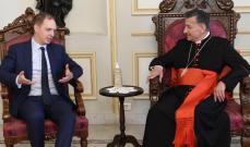 الراعي أكد لكولارد ضرورة دعم أصدقاء لبنان له بهذه الظروف الصعبة وأهمية عقد مؤتمر دولي من أجله
