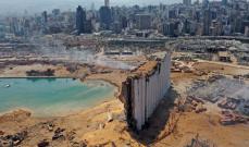 كتاب من أهالي شهداء مرفأ بيروت تمت إحالته على مجلس القضاء الأعلى