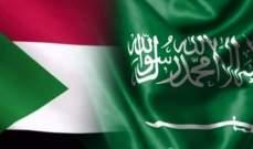 خارجية السودان: متضامنون مع السعودية وندعمها بإجراءاتها لحماية أمنها
