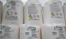 LBCI: العثور على نحو 20طناً من نيترات الامونيوم داخل اكياس بمستودع في حوش الحريمة في البقاع