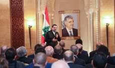 الحريري: همنا مواصلة سياسة حماية لبنان من تداعيات حروب المنطقة
