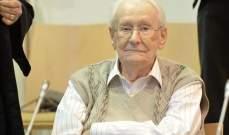 """ألمانيا تحاكم آخر """"النازيين"""" البالغ من العمر 93 سنة"""