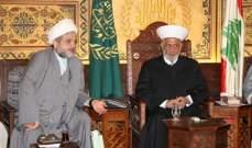 حسان عبد الله: مصلحة الوطن في حل المشاكل بالتفاهم لا بالمواجهة
