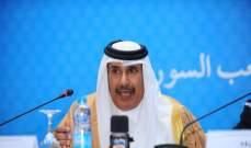 حمد بن جاسم: إنهاء الحرب في اليمن فرصة كبيرة لتغيير السعودية
