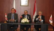 الجامعة اللبنانية توقّع اتفاقيتَي تعاون مع وزارة الصناعة