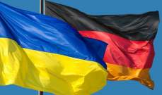 سلطات ألمانيا سلمت أوكرانيا فرمانا إمبراطوريا روسيا يلحق مطرانية كييف ببطريركية موسكو