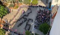 تلامذة مدرسة بهاء الحريري في صيدا احتفلو بالذكرى الـ77 لعيد الاستقلال