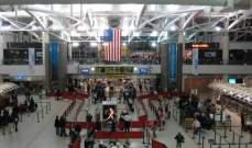 الغاء الرحلات المغادرة أو المتجهة إلى مطارات نيويورك بسبب عاصفة مرتقبة