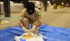 مكافحة المخدرات في السعودية: ضبط مليون و500 ألف قرص