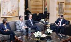 الحريري عرض مع وفد صندوق النقد الدولي للوضع الاقتصادي بلبنان وتطورات مناقشة الموازنة