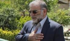 لجنة الأمن القومي في البرلمان الإيراني: إسرائيل تقف وراء عملية اغتيال فخري زاده