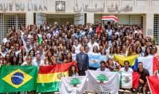 سلامة التقى 200 متحدر في متحف العملات: لبنان مر بأزمات كبيرة لكنه دائما خرج منتصرا
