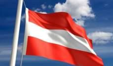 داخلية النمسا: مكافحة الهجرة غير الشرعية هدف استراتيجي للحكومة