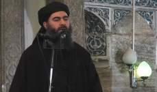 وثيقة سرية لداعش تمنع تداول خبر وفاة البغدادي