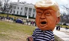 تظاهرة أمام البيت الأبيض ضد إعلان ترامب حالة الطوارئ