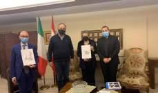 الأب بوعبود استقبل القنصل والملحق الثقافي الإيطاليان بالمعهد الفني الانطوني