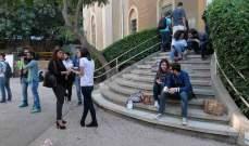 مصدر للشرق الأوسط: كل الجامعات الخاصة تدرس قرار رفع الأقساط بشكل جدي