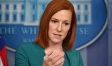 البيت الأبيض: قمة جنيف لم تغير سياسة العقوبات الأميركية ضد روسيا