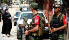 الجمهورية: تنسيق بين فتح والتحرير الفلسطينية لتهدئة وضع عين الحلوة