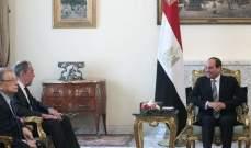 الرئيس المصري يلتقي وزير الخارجية الروسي في القاهرة