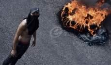 مواطن حاول إحراق نفسه أمام ثكنة الحلو بعد عدم الإفراج عن ابنه