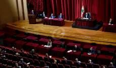 بدء الجلسة العامة لمجلس النواب لمناقشة رسالة الرئيس عون