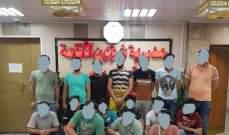 الداخلية العراقية: القبض على 16 سورياً مخالفا للإقامة في بغداد