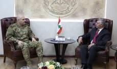 رئيس هيئة أبناء العرقوب يلتقي قائد الجيش العماد جوزاف عون