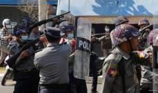AFP: الإفراج عن أكثر من 600 شخص اعتقلتهم قوات الأمن البورمية منذ الانقلاب العسكري