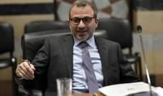 باسيل: أكدت اليوم لمجلس الوزراء موقفي الرافض لزيادة موازنة اي وزارة