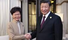 رئيس الصين عبّر عن ثقته بزعيمة هونغ كونغ: الأهم إنهاء العنف واستعادة النظام
