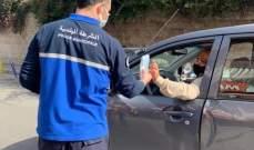 """بلدية صيدا أطلقت حملة """"خليك بالبيت شرطة بلدية صيدا عالأرض كرمالكن"""""""