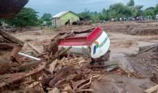 مقتل 18 على الأقل وفقدان 62 جراء انهيار أرضي بركاني في اندونيسيا