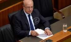 غطاس خوري: لايجاد حل سلمي لإعادة الاستقرار الى ربوع المنطقة