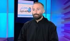 نائب رئيس جامعة الروح القدس - الكسليك: بعض الطلاب لم يسددوا القسط وسمحنا لهم بمتابعة التعلم