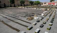 سانا: العثور على كميات من الأسلحة والذخائر بينها صواريخ أميركية في المنطقة الجنوبية بسوريا
