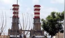 معلومات لصوت لبنان: مصفاتا طرابلس والزهراني أقفلتا اليوم ولم تسلما المشتقات النفطية