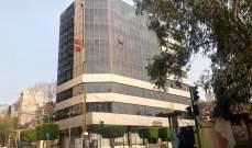 وزارة الشؤون الإجتماعية: لا نتدخّل بعملية توزيع الـ 400 ألف ليرة في المناطق