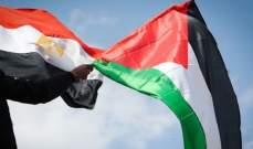 نيويورك تايمز:مكالمات مسجلة لمسؤول مصري تشير لقبول مصر بنقل سفارة أميركا للقدس