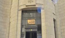 محكمة النقض المصرية أيدت أحكاما بالسجن بحق 80 من أنصار مرسي