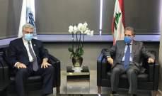 وزني التقى رئيس الجامعة الأميركية ومدير عام مديرية الشؤون العقارية والمساحة