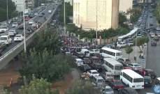 مسيرة من تقاطع الكولا وصولا الى ساحة الشهداء رفضا للوضع المعيشي